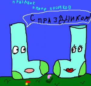 Den_Noskov_-_Irina