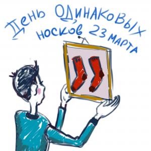 Den_noskov_-_NM